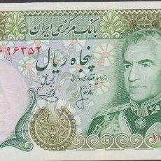 Billetes extranjeros: BILLETES - IRAN - 50 RIALS - (1974-79) SERIE 140 - PICK-101B (SC). Lote 156954606