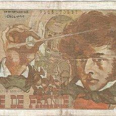 Billetes extranjeros: FRANCIA - FRANCE 10 FRANCS 5-1-1976 PK 150 C.1 FIRMAS P. A. STROHL, G. BOUCHET Y J. J. TRONCHE. Lote 156997818