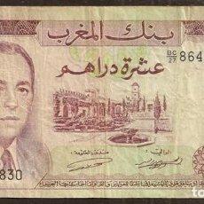 Billetes extranjeros: MARRUECOS. 10 DIRHAMS 1970. PICK 57A.. Lote 151901794