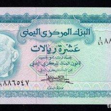 Billetes extranjeros: YEMEN 10 RIALS 1973 PICK 13B SC UNC. Lote 157805834