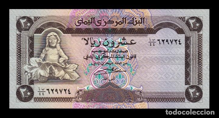 YEMEN 20 RIALS 1990 PICK 26B SC UNC (Numismática - Notafilia - Billetes Extranjeros)