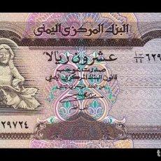 Banconote internazionali: YEMEN 20 RIALS 1990 PICK 26B SC UNC. Lote 206807882