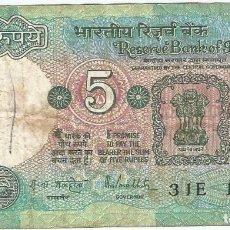 Billetes extranjeros: INDIA 5 RUPEES 1975 PK 80 O NUEVO SELLO EN HINDI E INGLÉS, TEXTO BAJO COLUMNA, FIRMA MALHOTRA. Lote 158101682