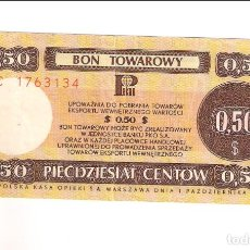 Billetes extranjeros: BILLETE DE POLONIA BON TOWAROWY (BONO DE BIENES) CERTIFICADO DE INTERCAMBIO EXTRANJERO. EBC- (BE560). Lote 194530472