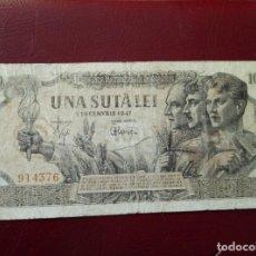 Billetes extranjeros: BILLETE DE RUMANIA 100 LEI 1947. Lote 158589154