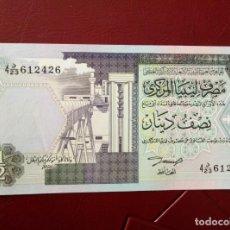 Billetes extranjeros: BILLETE DE LIBIA 1/2 DINAR S/C PLANCHA. Lote 158620522