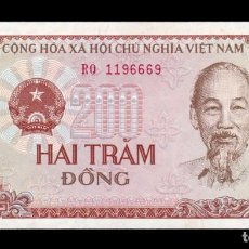 Billetes extranjeros: VIETNAM 200 DONG 1987 PICK 100A SMALL SERIAL SC UNC. Lote 158670458