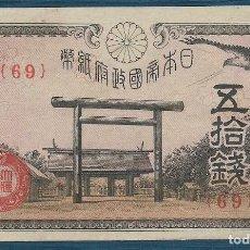 Billetes extranjeros: 50 SEN DE 1945 AU SERIE 69 EDICIÓN ROSA JAPÓN SHOWA. Lote 158795530