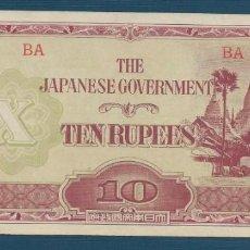 Billetes extranjeros: 10 RUPIAS DE BIRMANIA OCUPADA POR JAPÓN 1942 AU. Lote 158797382
