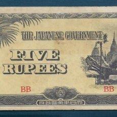 Billetes extranjeros: 5 RUPIAS DE BIRMANIA OCUPADA POR JAPÓN 1942 XF-. Lote 158797698