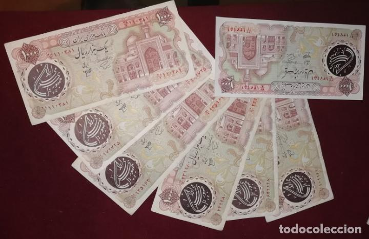 IRAN. LOTE DE 7 BILLETES DE 1000 RIALS DE 1981 (Numismática - Notafilia - Billetes Extranjeros)