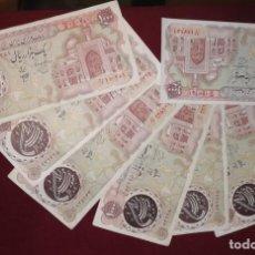 Billetes extranjeros: IRAN. LOTE DE 7 BILLETES DE 1000 RIALS DE 1981. Lote 158857358