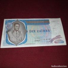 Billetes extranjeros: ZAIRE. 10 ZAIRES DE 1977. RESELLO. Lote 158862110