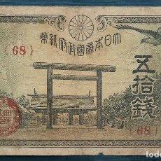 Billetes extranjeros: 50 SEN DE 1942 JAPÓN SWOHA VF-. Lote 159020326