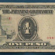Billetes extranjeros: 1 PESO 1942 FILIPINAS OCUPADA POR JAPÓN 2º EMISIÓN VF-. Lote 159022522