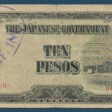 Billetes extranjeros: 10 PESOS 1942 FILIPINAS OCUPADA POR JAPÓN VF- 2º EMISIÓN. Lote 159025730