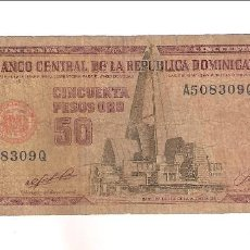 Billetes extranjeros: BILLETE DE 50 PESOS DE REPÚBLICA DOMINICANA DE 1991. BC. WORLD PAPER MONEY-135A (BE215). Lote 159099958