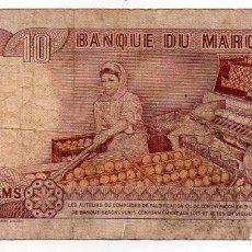 Billetes extranjeros: MARRUECOS. 10 DIRHAMS 1970. PICK 57A. Lote 159207818