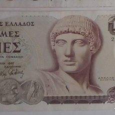 Billetes extranjeros: 1000 DRACMAS GRECIA. Lote 159521438