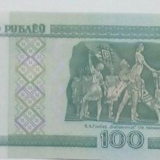 Billetes extranjeros: BIELORUSIA. Lote 159521666
