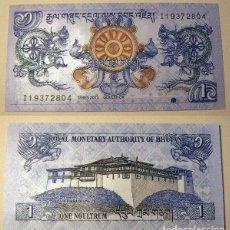 Notas Internacionais: BILLETE DE BUTAN BHUTAN 1 NGULTRUM 2013 SIN CIRCULAR. Lote 159555258