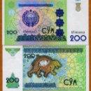 Billetes extranjeros: UZBEKISTAN - 200 SOM - AÑO 1997 - S/C. Lote 160386718