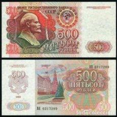 Billetes extranjeros: RUSIA (EX-URSS) - 500 RUBLOS - AÑO 1992 - S/C. Lote 191332511