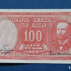 Billetes extranjeros: CHILE BILLETE DE 100 PESOS 1960-61 NUEVO . Lote 159906182