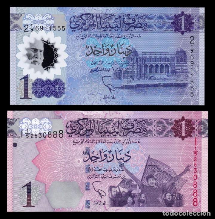 Libya 1 Dinar ND UNC**New 2013