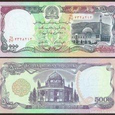 Banconote internazionali: AFGANISTAN (AFGHANISTAN). 5000 AFGANIS (AFGHANIS) SH1372(1993). PICK 62. S/C.. Lote 210323490