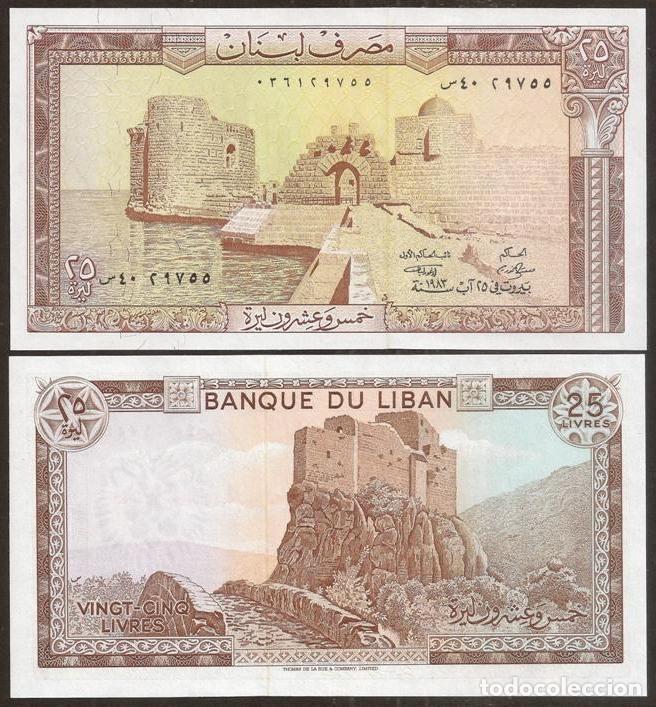 LIBANO. 25 LIVRES 1983. PICK 64 C. S/C. (Numismática - Notafilia - Billetes Internacionales)