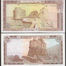 Billetes extranjeros: LIBANO. 25 LIVRES 1983. PICK 64 C. S/C.. Lote 262005000