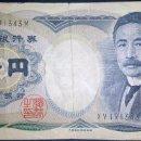 Billetes extranjeros: JAPON 1000 YENES (1984-1993) PICK 97B. Lote 160371866