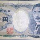 Billetes extranjeros: JAPON 1000 YENES (1984-1993) PICK 97D. Lote 160372142