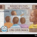 Billetes extranjeros: CENTRAL AFRICAN CAMERUN 500 FRANCS 2002 (2018) PICK 206UE SC UNC. Lote 160374310
