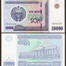 Banconote internazionali: UZBEKISTAN. 10000 SUM 2017. S/C.. Lote 275145818