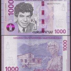 Billetes extranjeros: ARMENIA. 1000 DRAM 2018. HÍBRIDO. S/C. P. SEVAK - POETA.. Lote 243870825