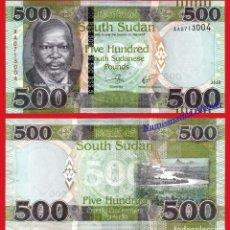 Billetes extranjeros: SUDÁN DEL SUR 500 LIBRAS SUDANESAS 2018 PICK 16 - SC. Lote 178268515