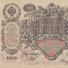Billetes extranjeros: BILLETES - RUSIA - 100 RUBLOS 1910 - PICK-13B (SC-). Lote 160801586