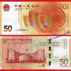 Billetes extranjeros: CHINA 50 YUAN 2018 CONMEMORATIVO REMIMBI PICK NUEVO - SC. Lote 160815746