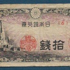 Billetes extranjeros: BILLETE 10 SEN 1944 SERIE 6 VF- JAPÓN . Lote 160927670