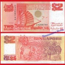 Billetes extranjeros: SINGAPUR 2 DOLLARS DOLARES 1990 PICK 27 - SC . Lote 160978474