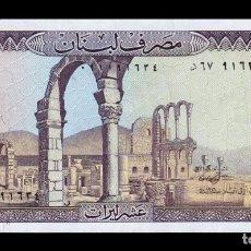 Banconote internazionali: LIBANO LEBANON 10 LIVRES RUINS OF ANJAR 1986 PICK 63F SC UNC. Lote 203427253