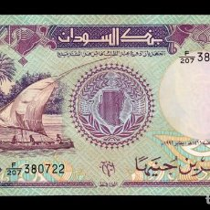 Billetes extranjeros: SUDAN 20 POUNDS 1991 PICK 47 SC UNC. Lote 172173869