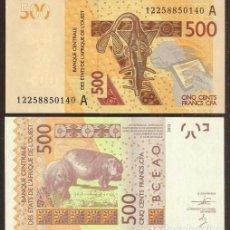 Billets internationaux: ESTADOS DE AFRICA OCCIDENTAL. COSTA DE MARFIL (LETRA - A). 500 FRANCOS (20)12. S/C.. Lote 192677226