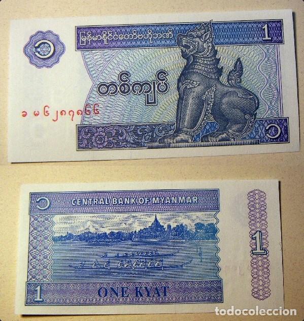 BILLETE DE MYANMAR 1 KYAT PLANCHA (Numismática - Notafilia - Billetes Extranjeros)