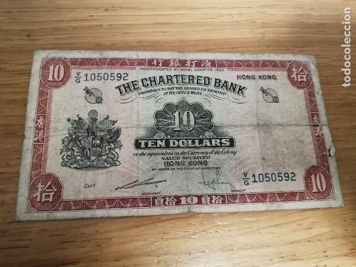 HONG KONG. 10 DOLLARS (Numismática - Notafilia - Billetes Internacionales)