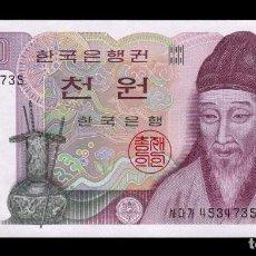 Billetes extranjeros: COREA DEL SUR SOUTH KOREA 1000 WON YI HWANG 1983 PICK 47 SC UNC. Lote 179946192