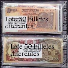 Billetes extranjeros: LOTE DE 50 BILLETES DEL MUNDO TODOS DIFERENTES SC UNC. Lote 194275577
