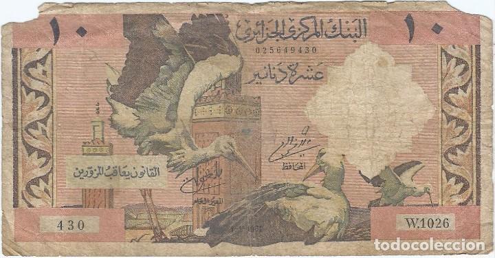 Billetes extranjeros: Argelia - Algeria 10 dinars 1-1-1964 pk 123 a serie estilo francés - Foto 2 - 161663918